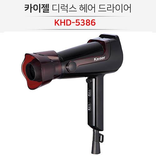 M 카이젤 헤어 드라이기 KHD-5386 (블랙)