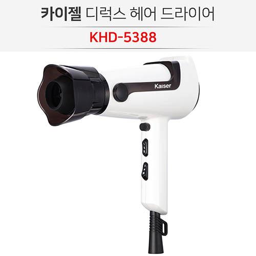 M 카이젤 헤어 드라이기 KHD-5388 (화이트)