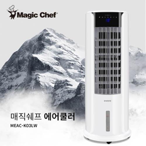M 매직쉐프 에어쿨러 냉풍기 MEAC-K03LW
