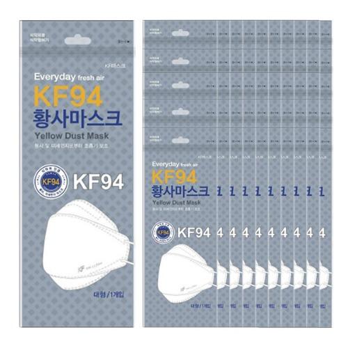 M 케이에프마스크 KF94대형 (1매/봉) 10매 - 황사미세먼지마스크