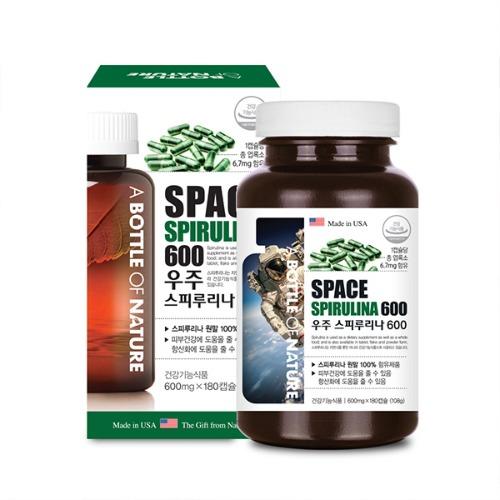 M 어바틀 우주 스피루리나 600 180캡슐 3개월분