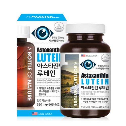 M 눈건강365 루테인아스타잔틴 300mg x 30캡슐