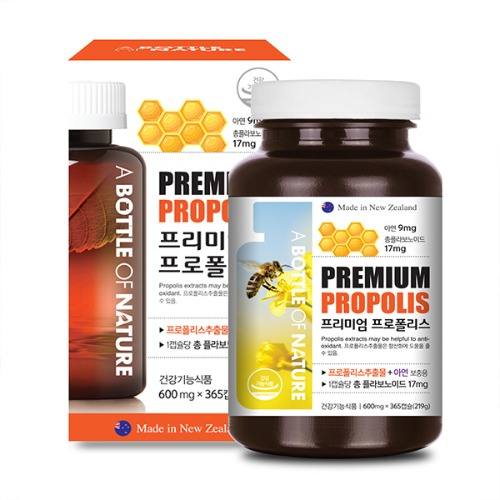 M 어바틀 프리미엄 프로폴리스 365캡슐 12개월분