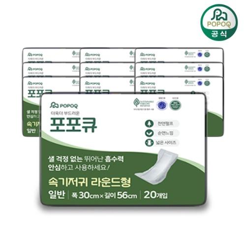 M 포포큐 라운드형 일자패드 속기저귀 200매 - 성인기저귀