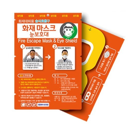 M 화재대피용 화재마스크 30매입 - 방연마스크