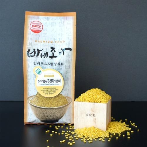 M 바비조아 유기농 강황현미 1kg x 1팩