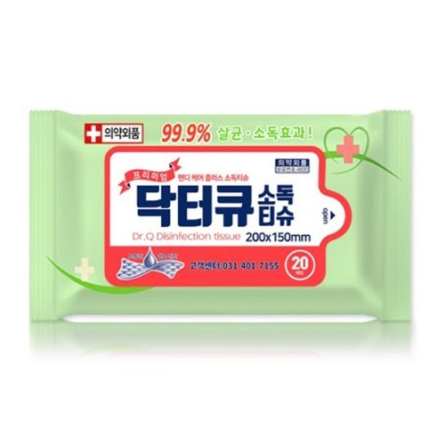 M  닥터큐 휴대용 소독티슈 1박스 (20매 x 60팩) - 의약외품 물티슈