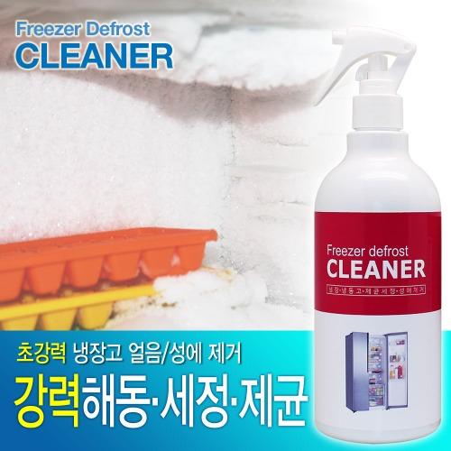 M K&C 가정용(냉장고/냉동고/김치냉장고)_성에,얼음,해빙_제거