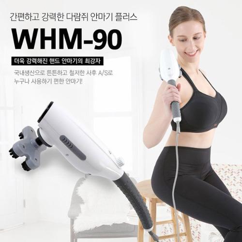 M 다람쥐 안마기 플러스 WHM-90
