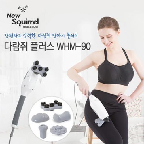 M 웰뷰텍 핸디안마기 다람쥐플러스 WHM-90 - 핸디안마기
