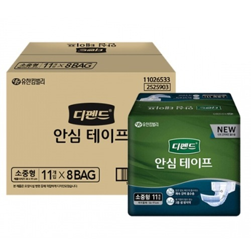 M 디펜드 안심 일반테이프 소중형 88매 - 성인용기저귀 2525903