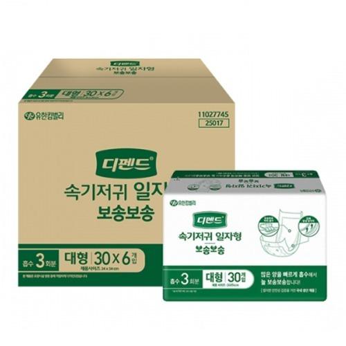 M 디펜드 속기저귀 일자형 보송보송 180매 - 성인용기저귀