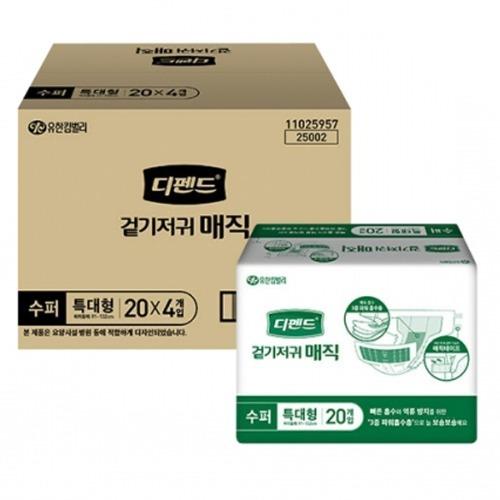 M 디펜드 겉기저귀 레귤러 특대형 80매 - 성인용기저귀