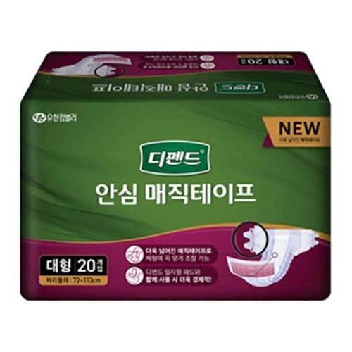 M 디펜드 안심 매직테이프 대형 80매 - 성인용기저귀 2529000
