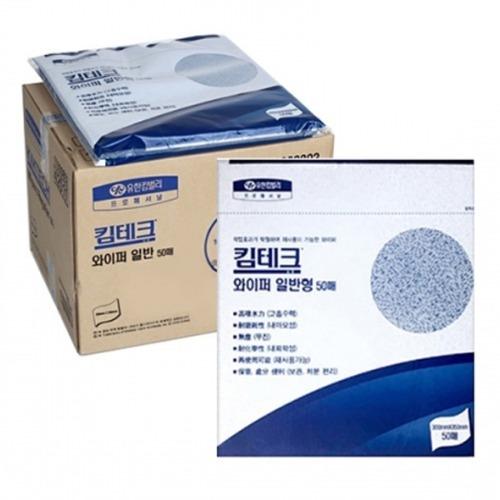 M 킴테크 와이퍼 일반형 1박스 (50매x10백) - 와이퍼타올