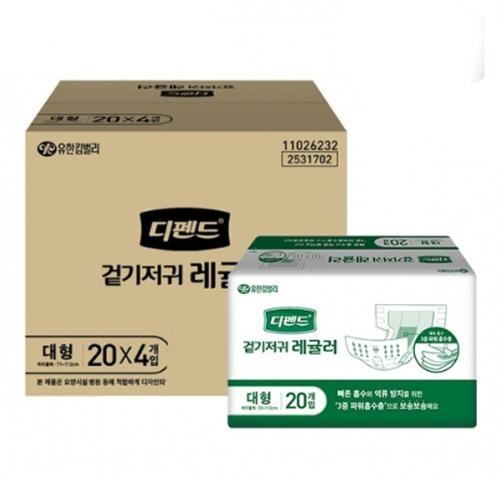 M 디펜드 겉기저귀 레귤러 대형 80매 - 성인용기저귀 (0076)
