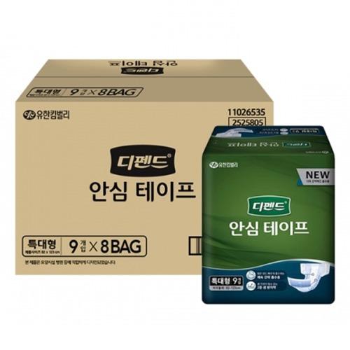 M 디펜드 안심테이프 특대형 72매 - 성인용기저귀 2525805