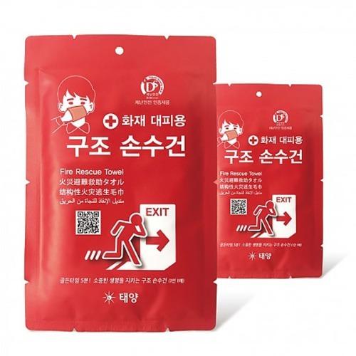 M 태양 화재 대비용 구조손수건 (재난안전 인증 제품)