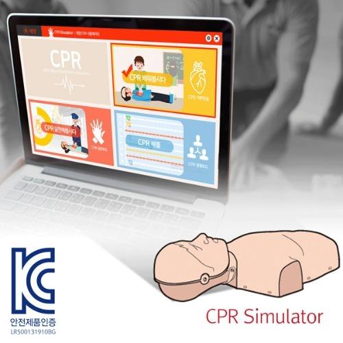 M 태양 써니 CPR 시뮬레이터 EMR-0060 - 심폐소생술실습
