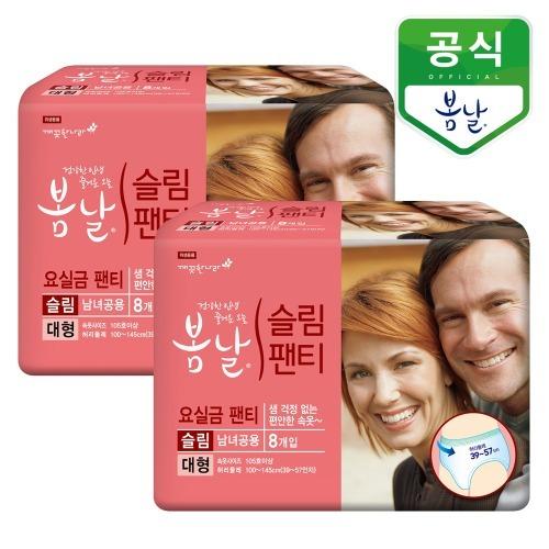 M 봄날 팬티형 슬림대형 8매 x 2팩 - 성인기저귀 요실금