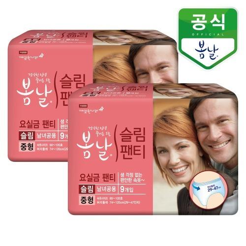 M 봄날 팬티형 슬림중형 9매 x 2팩 - 성인기저귀 요실금