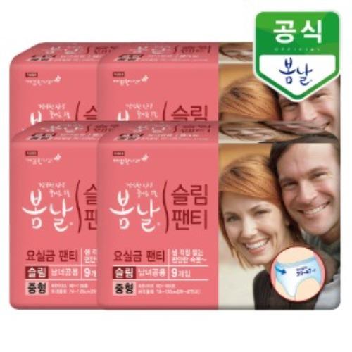 M 봄날 팬티형 슬림중형 9매 x 4팩 - 성인기저귀 요실금