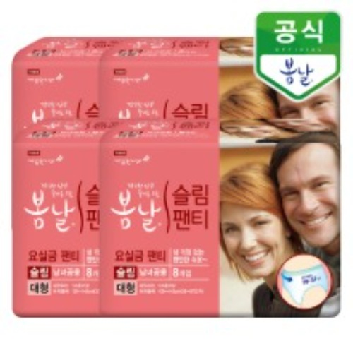M 봄날 팬티형 슬림대형 8매 x 4팩 - 성인기저귀 요실금
