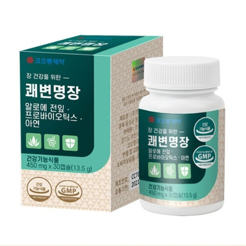 M 코오롱제약 장건강을위한 쾌변명장 450mg x 30캡슐
