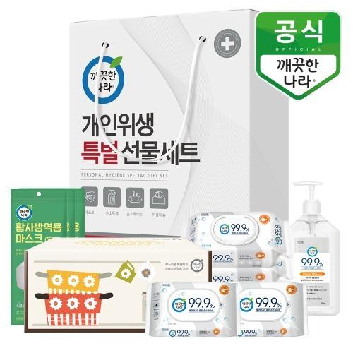 M 깨끗한나라 개인위생 특별선물세트 - 개인방역물품