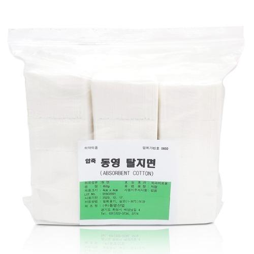 M 동영 압축탈지면 (4cm x 4cm) 450g x 1팩 - 절단솜