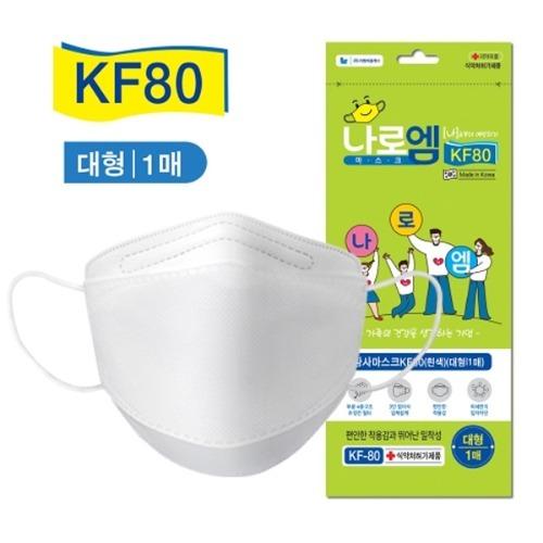 M 나로엠 KF80 화이트 황사마스크 100매 - 보건용마스크 초미세먼지