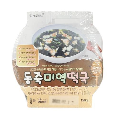 M 남도꼬막 동죽미역떡국 150g x 24팩 - 조갯살떡국