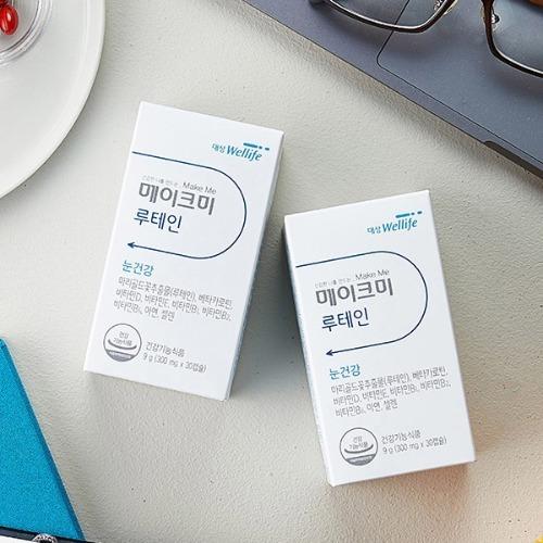 M 웰라이프 메이크미 루테인 30정 x 2병 - 2개월분