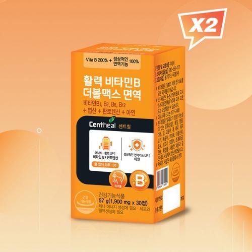 M 쎈트힐 활력 비타민B 더블맥스 면역 30정