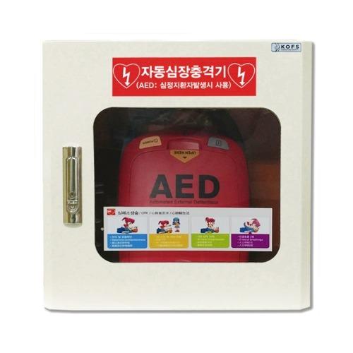 M 철제 제세동기 보관함 JI-AED04- AED보관