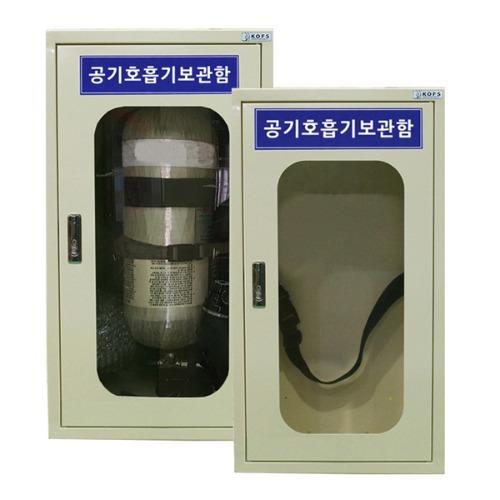 M 공기호흡기 보관함 JI-AR48 - 철재보관함