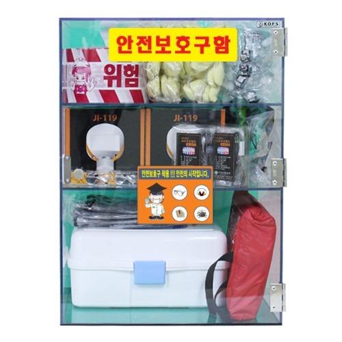 M 안전용품 B형세트 JI-A55 - 대피용품