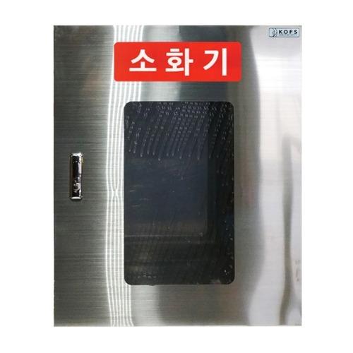 M 스텐 소화기 보관함 2구 JI-S45