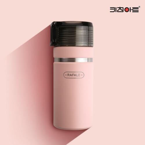 M 라팔 스포츠 진공 보틀 핑크 600ml - 보온병 보냉병 텀블러