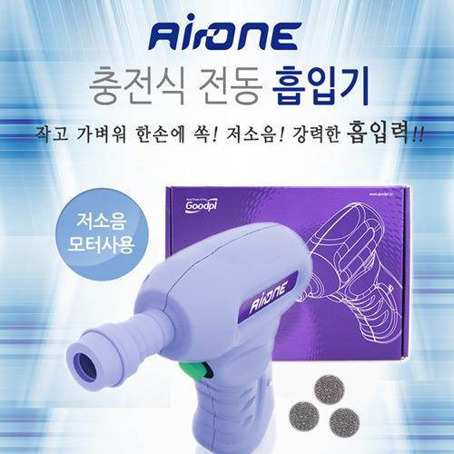 M [굿플] 무선충전식 부항흡입기 에어원흡입기/다양한 부항컵 사용가능