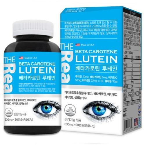 M 더리얼 베타카로틴 루테인 630mg x 90캡슐 - 눈건강 영양제